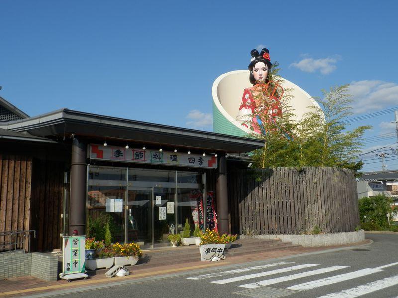 かぐや姫は実在した!?奈良盆地南西部の『竹取物語』有力候補地・広陵町に点在する物語ゆかりのスポット