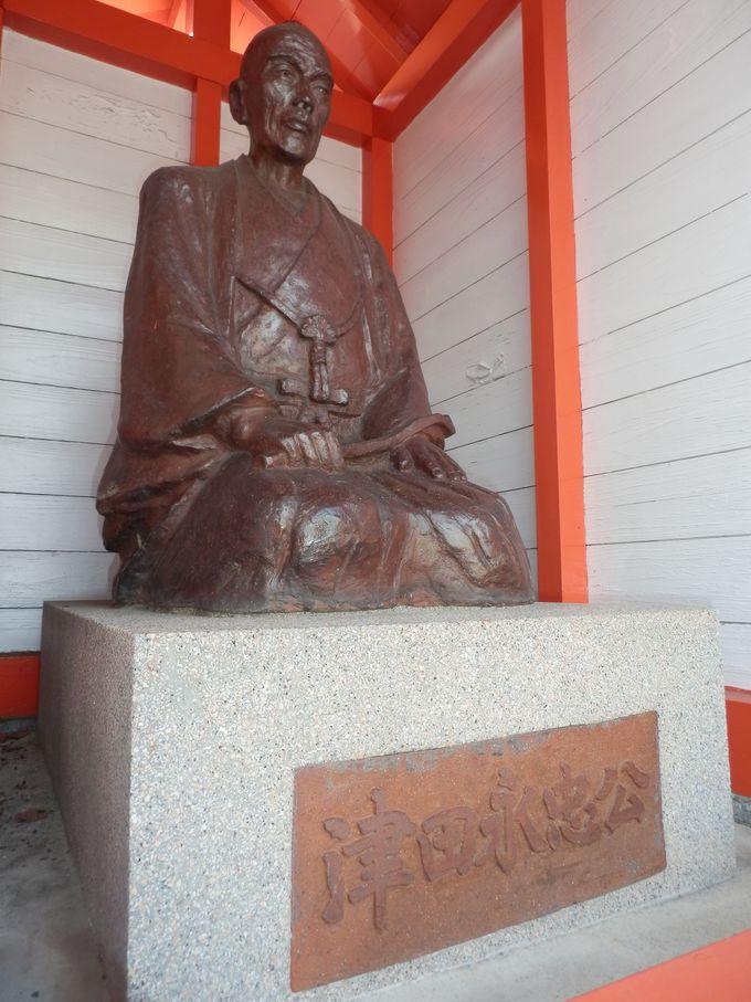 閑谷学校や後楽園も!土木事業を一手に引き受けた岡山藩士・津田永忠の坐像