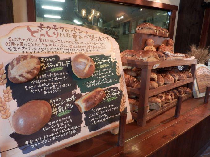 手づくり感を堪能しよう!自家製パンの製造・販売を手掛ける小麦工房
