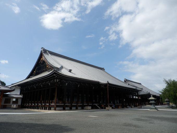 2日目早朝:「西本願寺」で晨朝を体験