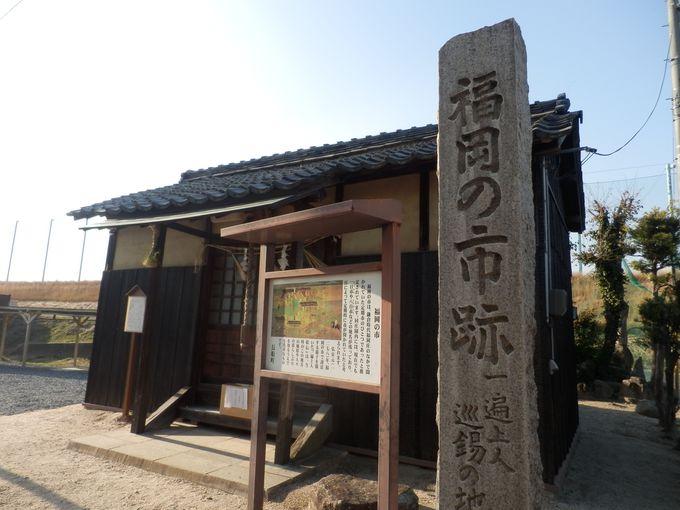 水運によって繁栄をきわめた「福岡の市」