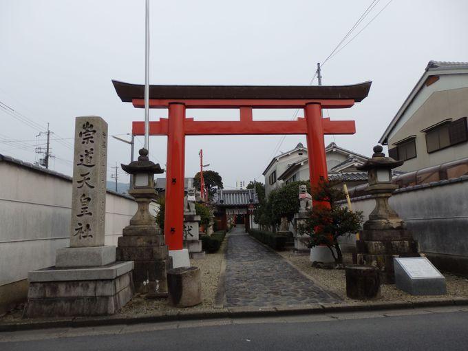 親王の御魂をしずめるために次々と神社が!その代表格・西紀寺町の崇道天皇社