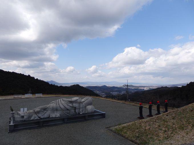 抜群の眺望!大涅槃石像とともに奈良盆地を見下ろそう