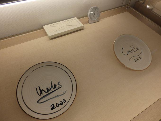 この署名の主はいったい誰?奈良を代表する陶器・赤膚焼