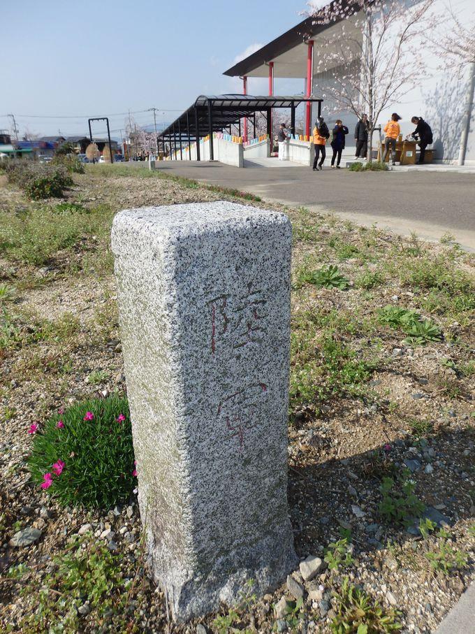 この石柱はいったい何?陸軍用地境界標