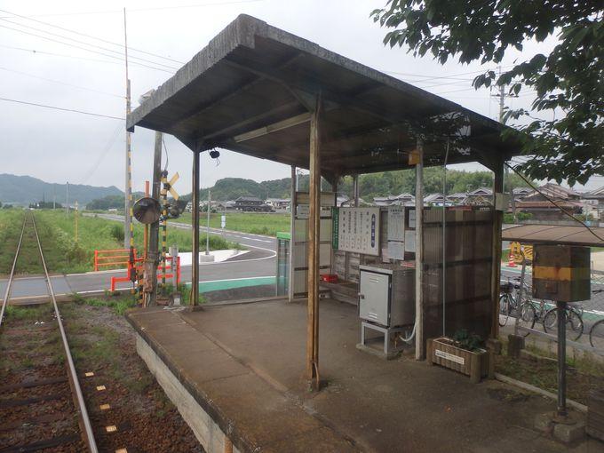 駅舎も素朴!いたってシンプルな播磨横田駅