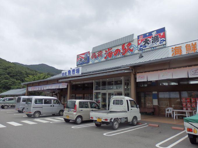 スーパーマーケットと魚市場!両方の機能を兼ね備えた山陽マルナカ穂浪店