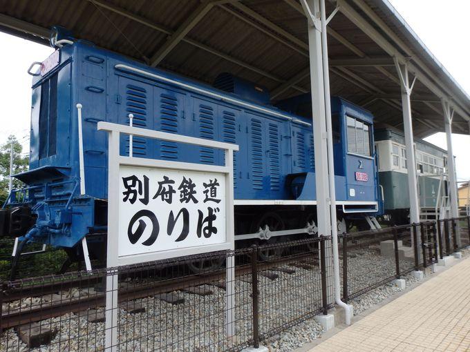 別府鉄道の在りし日を伝えるDC302