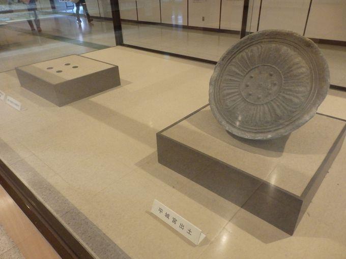 埋蔵文化財も陳列!平城宮を飾った丸瓦や古代貨幣