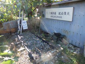わずか16年で廃線!幻の三蟠鉄道、その痕跡を探る岡山の旅