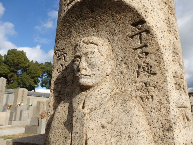 吉村長慶!?大阪市・大念佛寺に残る奇妙な石造物の謎に迫る