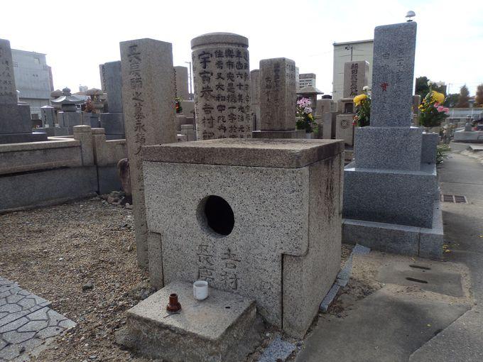 こちらも必見!寿墓として建てられた長慶の石棺