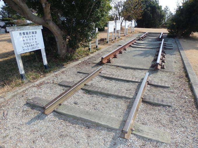 鉄道ファンはまだまだ楽しめる!展示されている近隣鉄道のレール