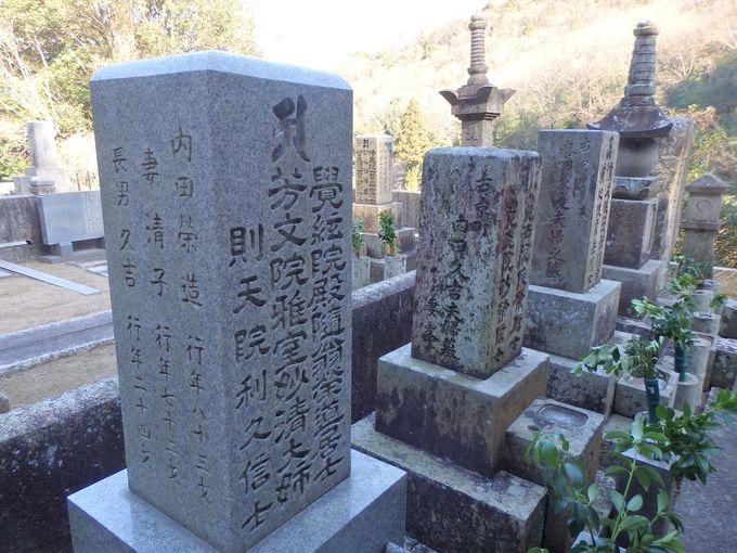 よく見たら「百�閨vの名も!作家・内田百��(栄造)の墓所