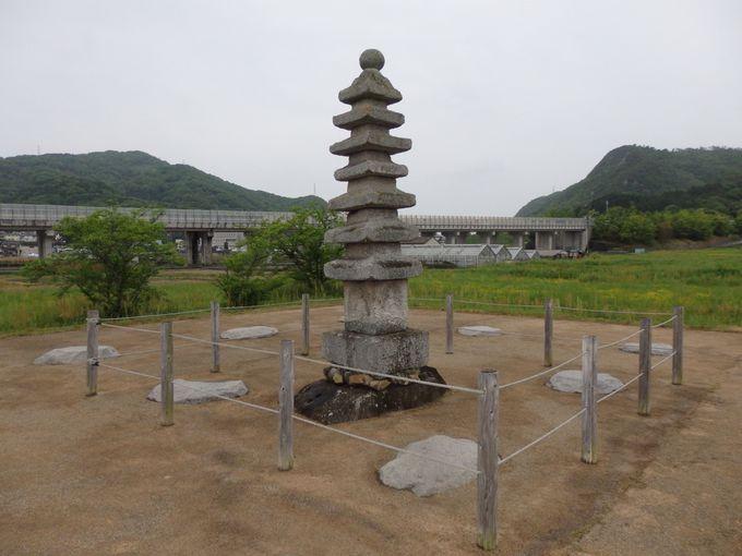 当地の重要性を示す備前国分寺跡