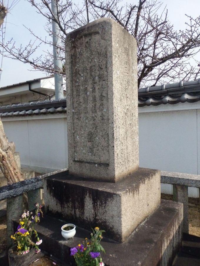 播磨町はヒコ生誕の地!当地に残る両親の墓