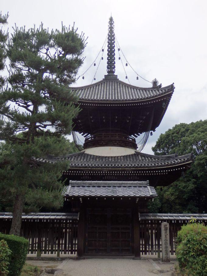 これが天皇陵?多宝塔形式の近衛天皇陵