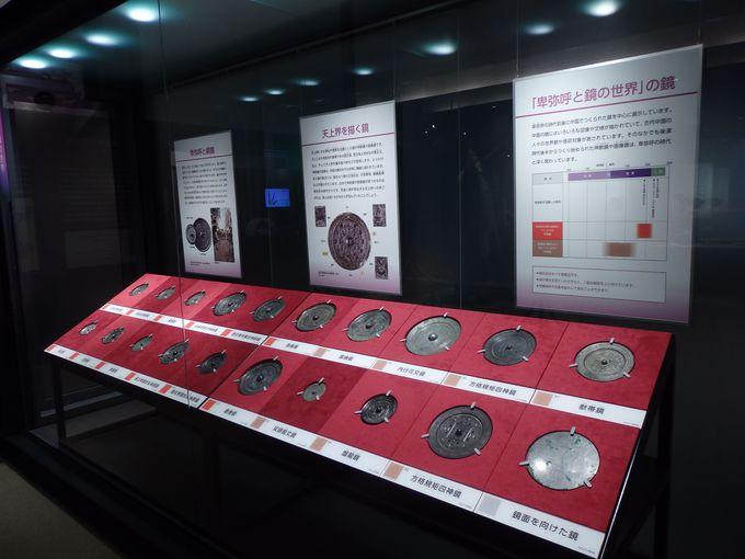 もちろん、実物も多数展示!弥生時代の銅鏡
