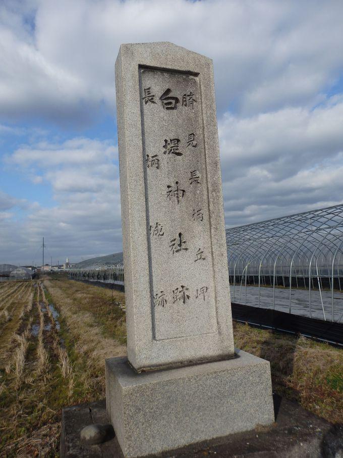 飛行場建設のために移転を余儀なくされた白堤神社跡の石碑