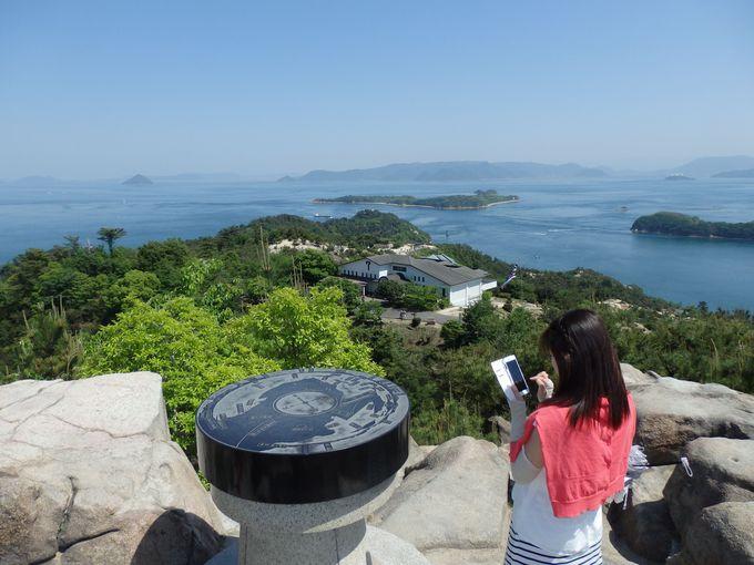 絶景を独り占め!「鍾秀峰」からの眺め