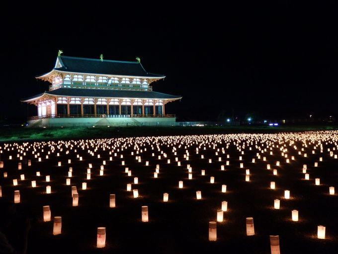 無数の灯りは圧巻そのもの!第一次大極殿前庭の「燈花会@大極殿」