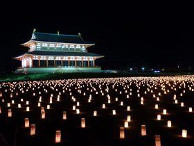 古都・奈良を幻想的に彩る光と影の催し「平城京天平祭・夏」