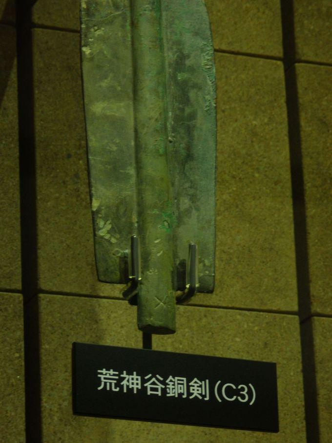 荒神谷遺跡の出土品を特徴づける謎の刻印「×」