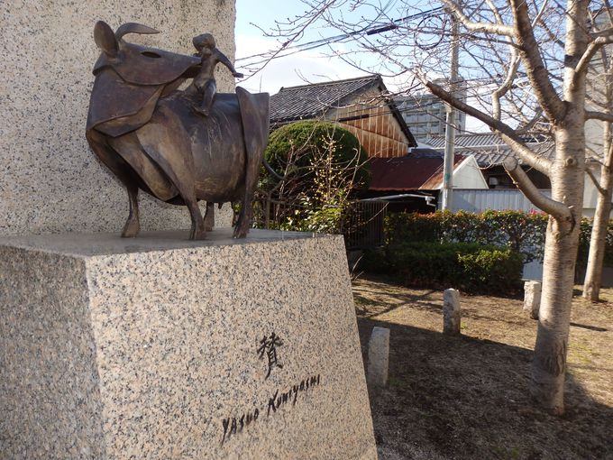 アメリカで成功した日本人画家・国吉康雄生誕記念碑