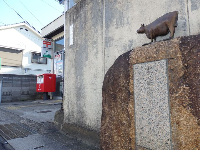 岡山を代表する文学者といえば、やはりこの人!内田百�關カ家跡の碑