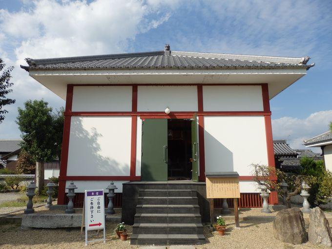 聖徳太子ゆかりのお寺!収蔵庫を兼ねたコンクリート製の本堂