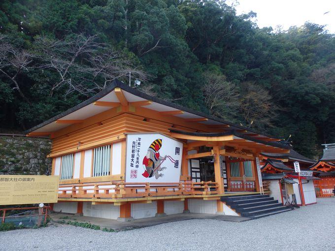 熊野那智大社の豊かな歴史を伝える宝物館
