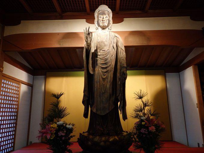 岡山県指定の文化財に登録されている被仏