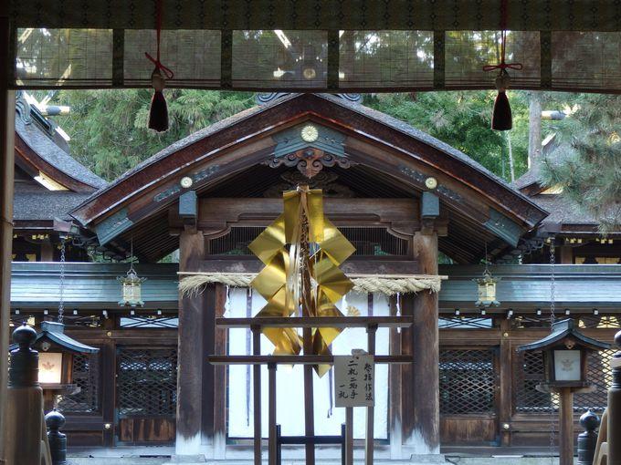 大神神社に匹敵する最古級の社!大和神社
