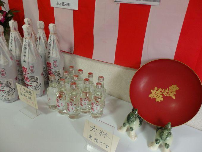 日本有数の酒の祭典「どろめ祭り」に使われる高木酒造の「豊能梅楽鶯」