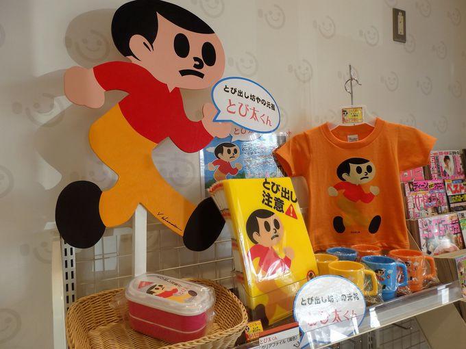 滋賀県の新たな魅力!話題の「飛び出し坊や」グッズ