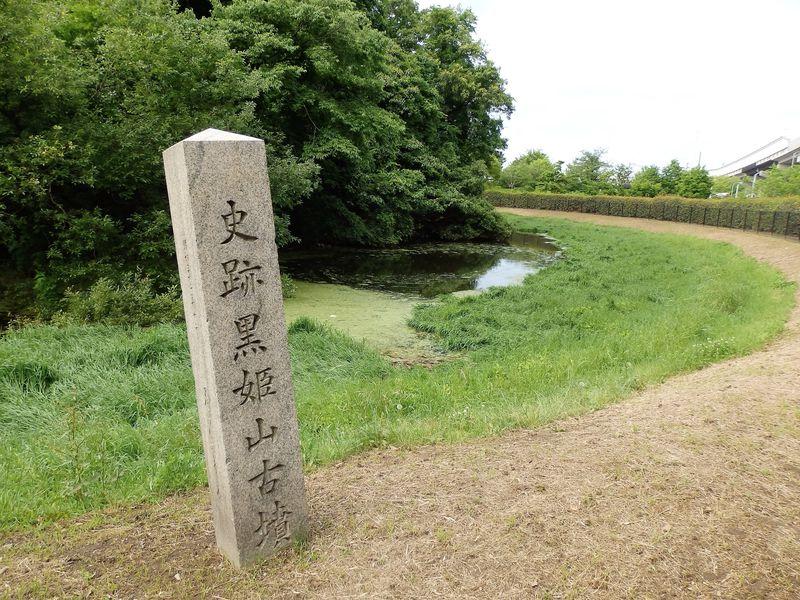 甲冑の出土量は日本最多!謎を秘めた大阪府堺市の黒姫山古墳