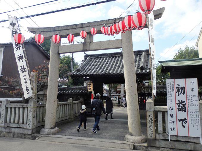 伊勢神宮の源流の一つ!岡山市北区の伊勢神社
