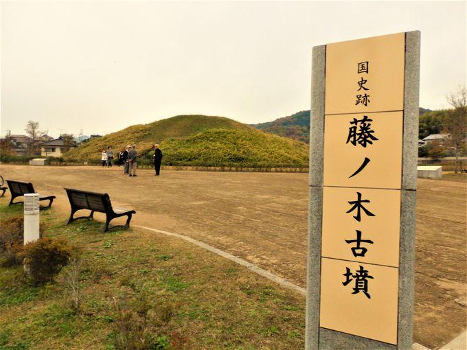 世界遺産・法隆寺から徒歩10分!その西方に位置する藤ノ木古墳