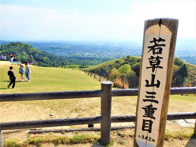 絶景を楽しもう!奈良盆地を一望出来る素晴らしい眺め