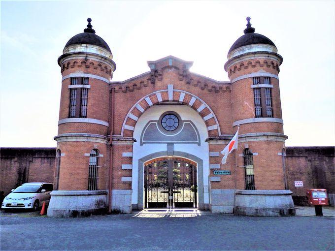 近代監獄建築の名宝!「明治の五大監獄」の一つに数えられた旧奈良少年刑務所