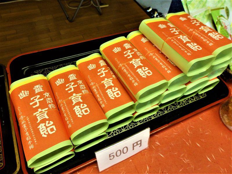 精霊たちをお迎えしよう!京都の夏の風物詩「六道まいり」