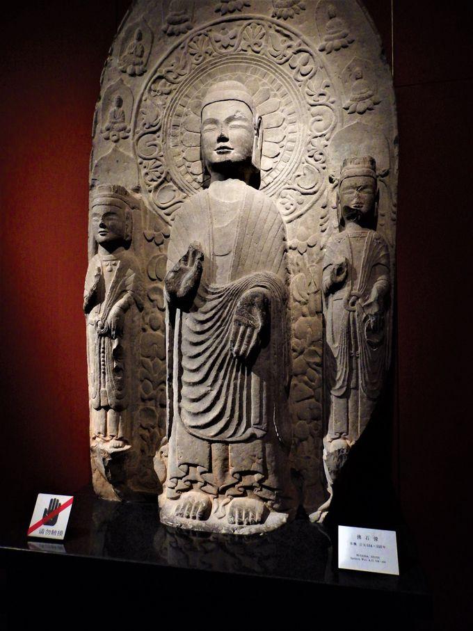 中国の仏教文化や葬送儀礼を学ぶ!仏像や俑