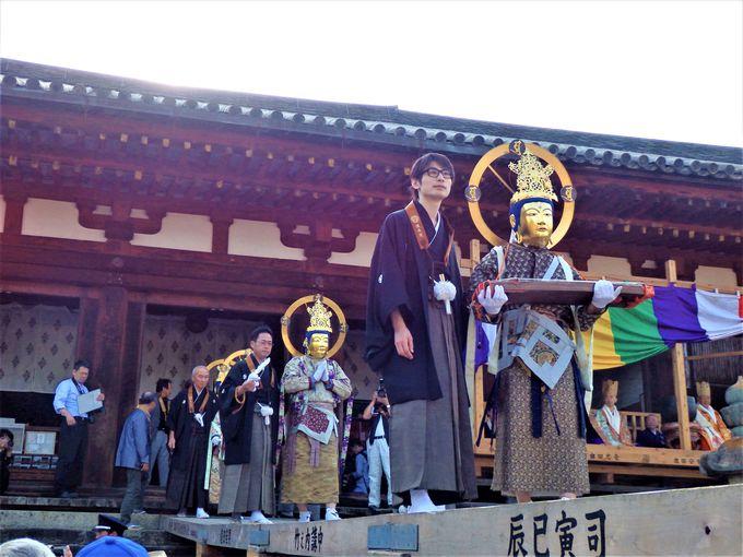 中将姫を迎えにいく仏たち