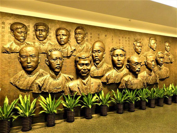中国共産党結党の地!中国共産党第一次全国代表大会会址