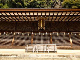 日本最古の神社建築を堪能!京都府の世界遺産「宇治上神社」