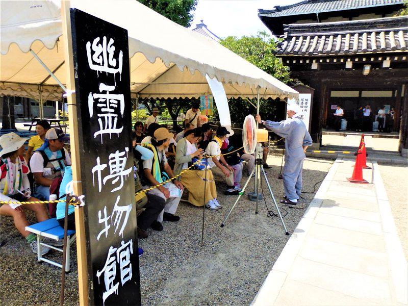 幽霊も出現!?無料で見てまわれる大阪「平野町ぐるみ博物館」