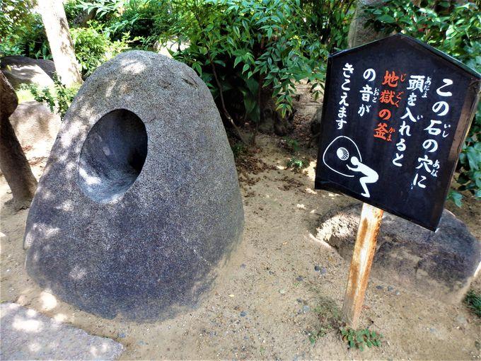 こちらも訪れよう!全興寺の「地獄堂」