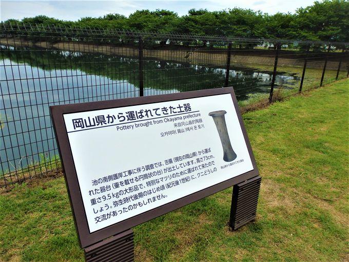 唐古・鍵遺跡史跡公園のシンボル!復元楼閣や遺物の出土地