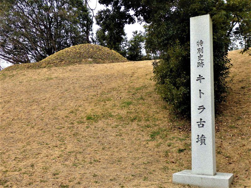 古代史を学ぶ!奈良県「国営飛鳥歴史公園キトラ古墳周辺地区」