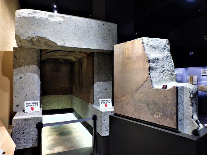 キトラ古墳の魅力を堪能!「キトラ古墳壁画体験館四神の館」